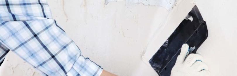 Как подготовить стены к поклейке обоев — своими руками, поэтапно